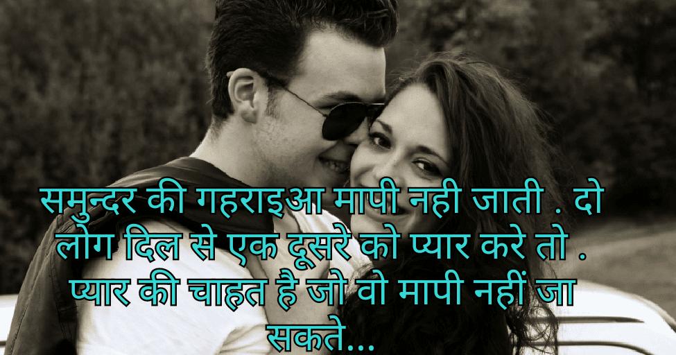 Status for Whatsapp in Hindi, Shayari For About My Life Sad