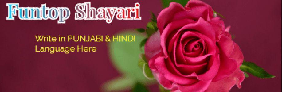 Shayari Funtop 24/7 Cover Image