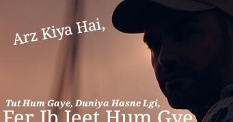 Hindi Shayari For Life in Hindi Top 1010 Sms Shayari